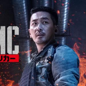 ハ・ジョンウ&イ・ソンギュン主演映画『PMC:ザ・バンカー』8月1日(日)からHuluで見放題独占配信!朝鮮半島情勢を題材にした衝撃のサバイバル・アクション超大作