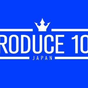 JO1(ジェイオーワン)最終デビューメンバー11人が決定!『PRODUCE101JAPAN』
