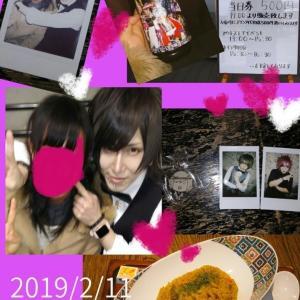 the Raid.ライブレポ  2019/2/11