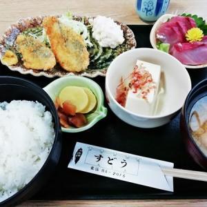 松尾町の食事処「すどう」さんでランチ定食