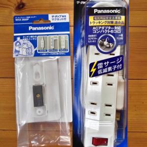 雷サージ低減素子付Pnasonic製6個口タップ