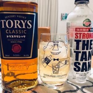 毎日ウイスキー