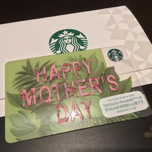 スタバ『母の日カード』と『アプリ』
