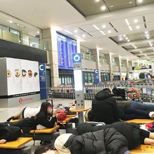 【早朝便】5:55発チェジュ&1人空港泊。野宿してみた~出国手続きまで。[仁川空港第1ターミナル]|ソウルで合流&一人旅2019/12-その43