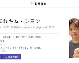 韓国映画の宝庫。「日韓交流おまつり2020 in Tokyo」から発見。|韓国映画資料館(KMDb)