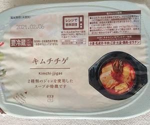 日本のコンビニで買えるお手軽韓国飯!!ローソン編