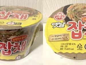 オットギ「昔チャプチェ」食べた!|韓国インスタントカップ