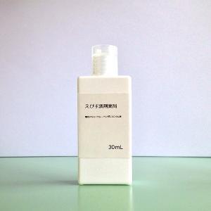 塩化アルミニウムベンザルコニウム液とは