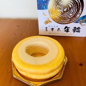 柳月【三方六 年輪】は手土産におすすめなしっとりバウムクーヘン