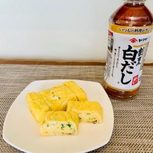冷めてもふわふわ【白だし】で作る卵焼き1週間アレンジレシピ