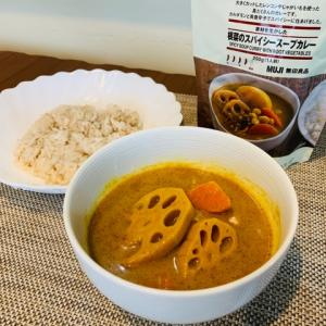無印良品【根菜のスパイシースープカレー】はおうちで食べる贅沢カレー