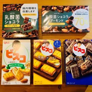 乳酸菌が入った市販のおすすめお菓子8選*腸活で免疫力を高めよう
