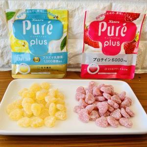 ピュレグミプラス*健康的に栄養補給できる腹持ちの良いヘルシーお菓子