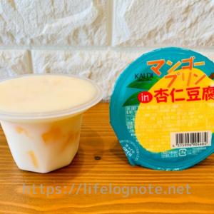 カルディ【マンゴープリンin杏仁豆腐】の口コミ*2つの味が溶け合うおいしさ
