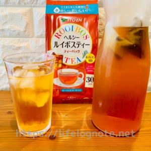 伊藤園【ルイボスティー】ティーバッグ*ミルクティーやチャイのアレンジレシピ