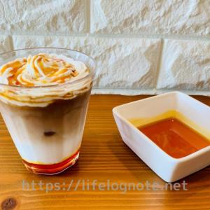 コーヒーのガムシロップ代用品レシピ*キャラメルや黒みつが簡単に手作りできます!