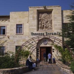 16)トルコ旅行7日目 最終日にゲットした人間国宝のトルコ大皿 HD PENTAX-D FA 15-30mm F2.8 ED SDM WRい