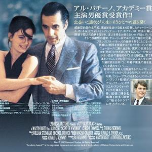 『セント・オブ・ウーマン 夢の香り』(1992年アメリカ映画、マーティン・ブレスト監督) 深い孤独を体現するアル・パチーノ(『ゴッドファーザーPart2』に通じる)とタンゴ「ポル・ウナ・カベサ」