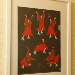 浅田真央サンクスツアー2020兵庫公演 「リチュアルダンス」ファイル