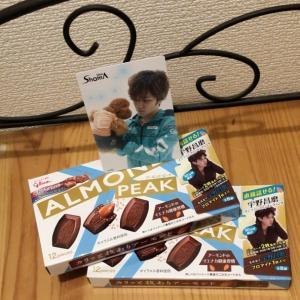 宇野昌磨のチョコレート再び