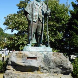 北海道の旅(98) 羅臼しおかぜ公園  知床国立公園