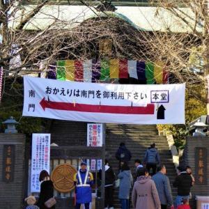 赤塚山乗蓮寺 初詣