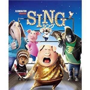 映画【SING/シング】洋楽をかっこよく歌いたい!