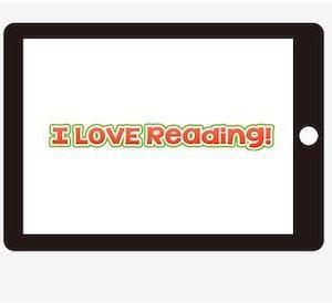 小2次男【パルキッズキンダー】と【 I Love Reading】最近の様子