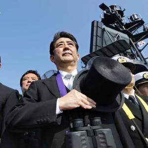 【台風19号】14日に予定されていた観艦式を中止。防衛相、台風被害に配慮