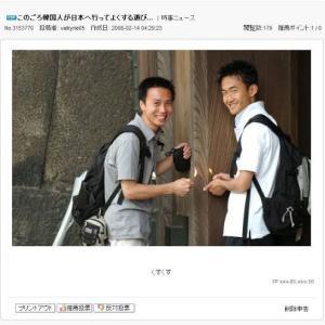 【朝鮮新報】在日コリアン「私たちが現在日本に住んでいること自体、当たり前のことではない。国を失い日本の植民地にされた結果だ」