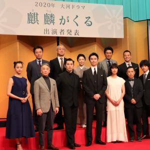 【悲報】NHK大河ドラマ再び受難 沢尻エリカ逮捕 「麒麟がくる」濃姫役
