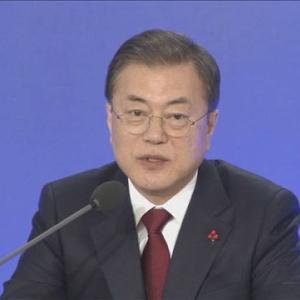 【韓国】文大統領「徴用工も慰安婦も政府間でどんな合意をしても問題解決に役立たないと経験した」「日本も解決策を示すべき」