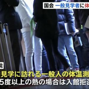 【速報】東京ディズニーランドは15日までとしていた休園期間を延長すると発表した。再開は4月上旬の予定