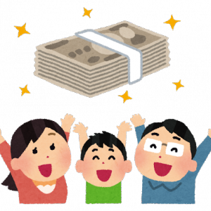 【経済】森永卓郎氏、新型コロナで冷え込む景気対策は「国民1人に10万円配ればいい。12兆円でできるんだから」