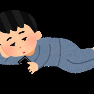 【特別定額給付金】10万円オンライン申請で大混乱!総務省と内閣官房、チェック用の専用ソフトの無償提供と申請画面の改善急ぐ