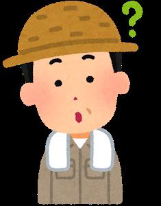 中国では相手にされない「ある果物」、日本人の生活には無くてはならないものに