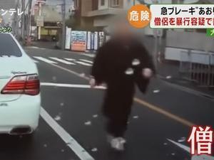 パッシングに腹を立てあおり運転、胸ぐら掴んで「なんじゃおら!おんどれ」 僧侶(61)書類送検…「誰もが過ちを犯す」
