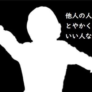 【鈴木大地】猛打賞で9試合連続ヒット!【楽天】