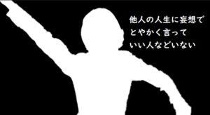 【鈴木大地】マリンでタイムリー!8試合連続安打!【楽天】