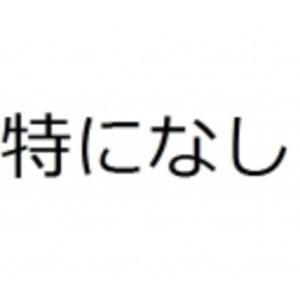 【鈴木大地】明日また頑張ろう【楽天】