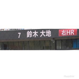 【鈴木大地】貴重な追加点となる2ランホームランで勝利へ!【楽天】