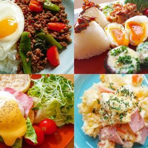 イースターや「たまごの日」に作りたい絶品卵料理10選【毎月5日】
