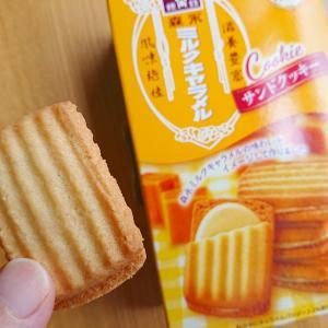 ザクザク食感!森永ミルクキャラメル サンドクッキーレポ