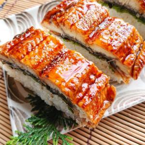 土用の丑の日に鰻の棒寿司を作って食べてみました!【作り方レシピ】