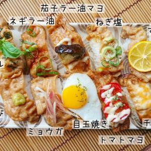 豚バラ寿司アレンジ10種作ってみた【回転寿司レシピ】
