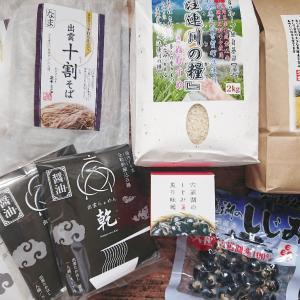 島根県の美味しいものご紹介!お土産や特産品をアレンジして食べてみた【通販可】