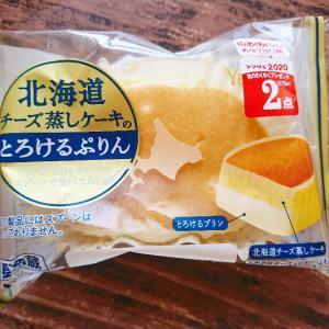 【レポ】北海道チーズ蒸しケーキのとろけるぷりん【ヤマザキ】