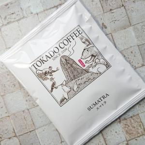 【珈琲】スマトラ マンデリンがこっくり深い味わいだった【お手軽高級ドリップコーヒー】