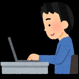 ブログ運営を初めて1年が経過して感じたこと(SNS運用も解説)