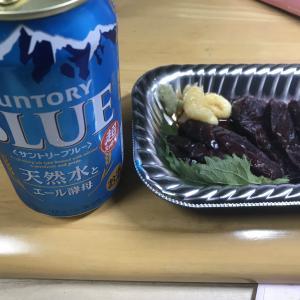 サントリー BLUEを飲んでみたよ